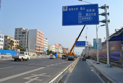 交通设施施工过程