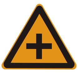 三角形vwin官网1
