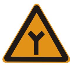 三角形vwin官网5