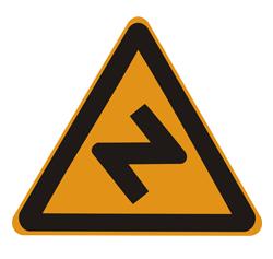 三角形vwin官网12