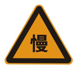 三角形vwin官网28
