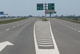 高速公路交通设施工程