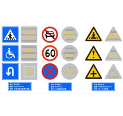 标识牌展示区小牌