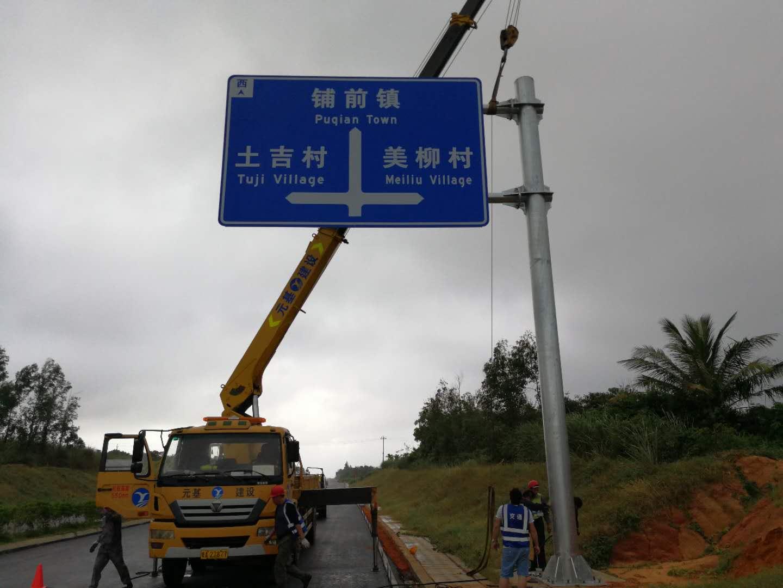 文昌滨海旅游公路项目三标、四标