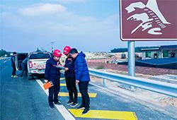 文昌滨海旅游公路项目