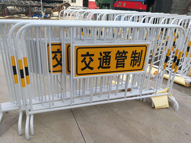 交警支队安保活动护栏