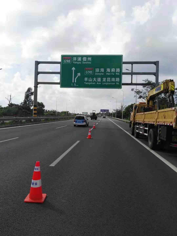 绕城高速标志更换项目