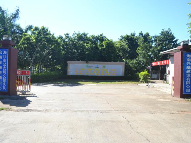 工厂大门1