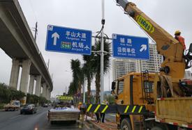 海口市龙昆南路延长线市政化改造工程项目