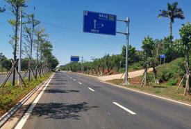 东寨港大道项目