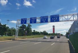 海口美兰机场综合交通枢纽二期项目