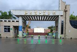 海南省工业学校校园安全及防冲撞项目