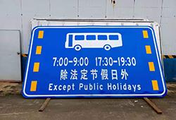 海口市公交专用道vwin官网项目
